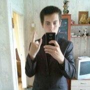 Dmitrij Ciupira 25 Бастер