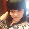 valyusha, 27, Guryevsk
