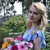 Maria, 23, Yuryev-Polsky