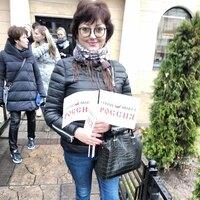 Татьяна, 51 год, Телец, Санкт-Петербург