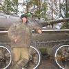 Николай, 43, г.Белая Холуница