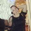 Tatyana, 36, Ulan-Ude