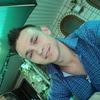 Виталий, 26, г.Ладыжин
