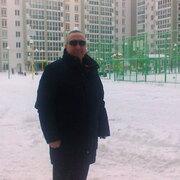 Ракип 58 Казань