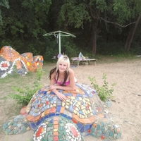 Юлия, 28 лет, Водолей, Донецк
