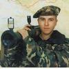 Адександр, 32, г.Йошкар-Ола
