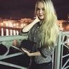 prinsess, 19, г.Санкт-Петербург