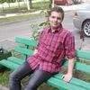 Виталий, 21, г.Гомель
