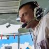 Виктор Стин, 36, г.Минск