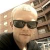 Sergey, 36, г.Almería