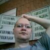 Иван, 31, г.Анадырь (Чукотский АО)