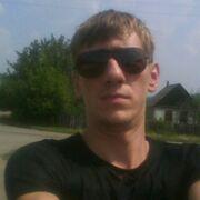 сергей 26 лет (Овен) на сайте знакомств Belconnen