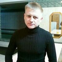 cергей, 40 лет, Телец, Пенза