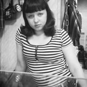 Алена Николаевна, 23
