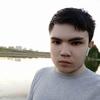 Амир, 17, г.Пенза