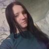 Tatyana, 18, Prokopyevsk