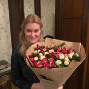 Анжелика 41 год (Водолей) Обнинск