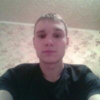 Кирилл, 27 лет, Телец, Тоцкое