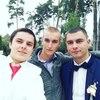 Серега, 22, г.Борисполь