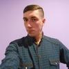 Віталій, 25, г.Буск