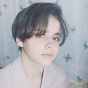 Валерия 19 Александров