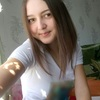 Maliya Sun, 18, г.Знаменск