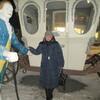 Екатерина, 29, г.Курган