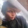 Максим, 18, г.Калининград