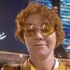 альфия, 40, г.Ташкент