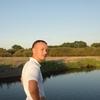Андрей, 35, г.Борисов