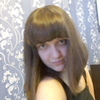 Светлана, 24, г.Саратов