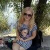 Даша, 25, г.Горишние Плавни