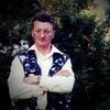Евгений, 43, г.Глухов