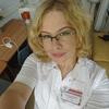Юлия, 36, г.Сургут