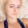 Наталья, 31, г.Кисловодск