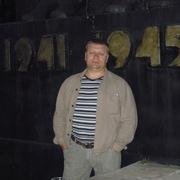 Виктор 53 Артемовский