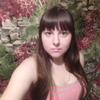 Елена, 29, г.Березовский (Кемеровская обл.)