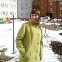 Гульназ, 41 год, Рак, Казань