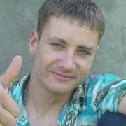 Дмитрий 33 Тайга