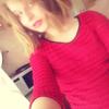 Katish, 26, Nekhaevskaya