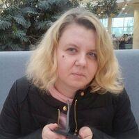 Наталья, 41 год, Овен, Москва