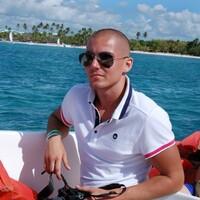 Александр, 37 лет, Рак, Нижний Новгород