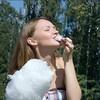 Светлана, 30, г.Тула