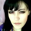 Татьяна, 32, г.Ровеньки