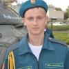 Ivan, 19, Tula