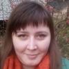 Мария, 31, г.Сочи