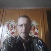 Павел Негей 51 Донецк