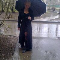Анастасия, 44 года, Овен, Москва