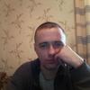 RAY, 38, г.Аркадак