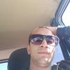 Андрей, 29, г.Славянск-на-Кубани